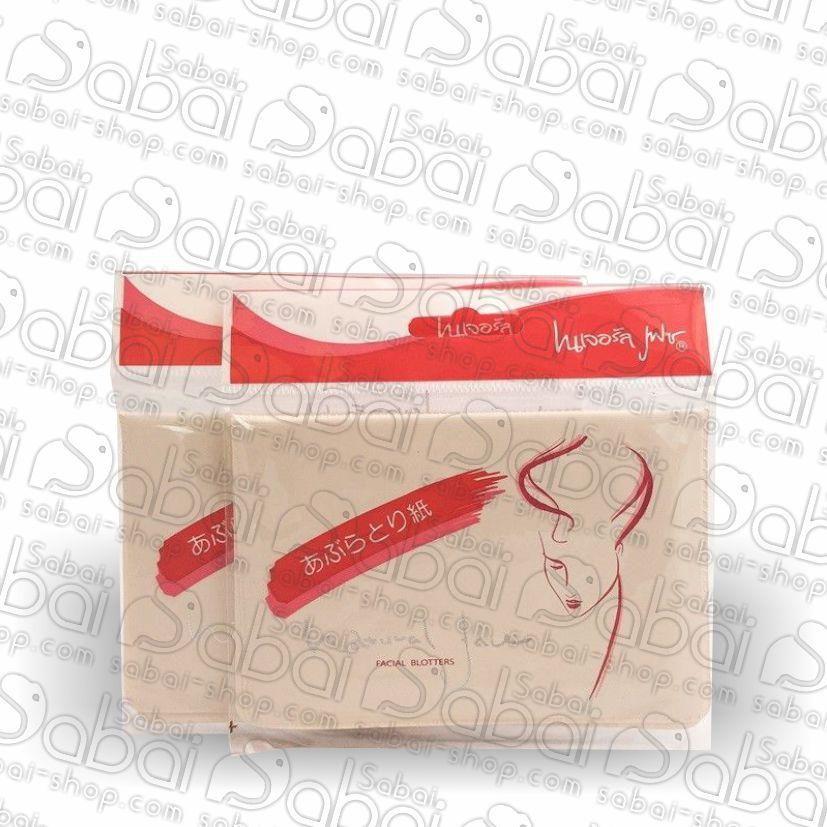 Матирующие салфетки для лица (Facial Blotters) 100 шт. купить в Красноярске товары из Таиланда
