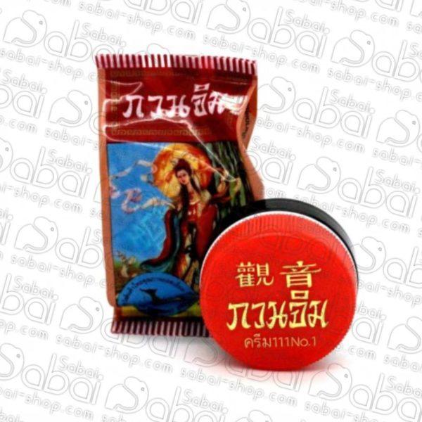 Жемчужный крем с отбеливающим эффектом Kuan Im Pearl Cream 8850668900011 10-1-5209972 купить в Красноярске