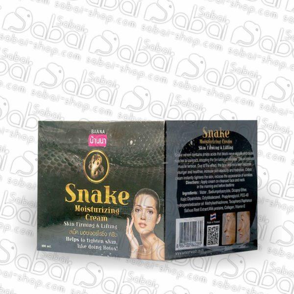 Змеиный крем для лица омолаживающий Banna (Banna Snake Moisturizing Cream) 100мл. купить в Красноярске