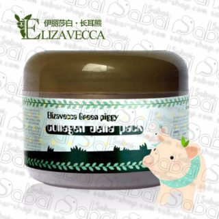 Коллагеновая маска для упругости и эластичности кожи лица Green Piggy (Green piggy Collagen Jella mask) 100гр. купить в Красноярске