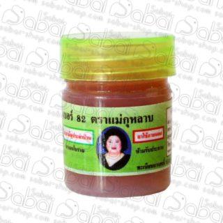 Противогрибковая мазь для лечения грибка кожи и ногтевой пластины (Hamar 82) 5гр. купить в Красноярске