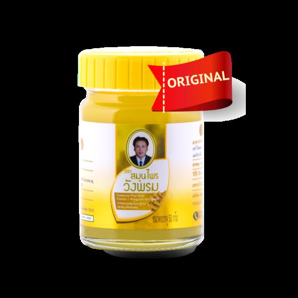 Желтый бальзам 50гр.8858111000035 Купить в Красноярске