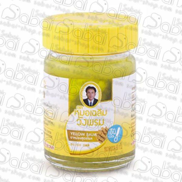 желтый бальзам Wang Prom из Таиланда