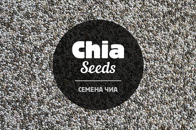 100% Семена Чиа – питательный экологически чистый продукт, источник высокого содержания Омега-3-полиненасыщенной жирной кислоты, кальция, клетчатки и протеина. ️ Достаточно съесть всего одну ложку семян Чиа в день, чтобы не чувствовать голод и при этом стройнеть, быть полным сил и энергии. ️ всего в 1 пакетике семян Чиа содержится:• в 2 раза больше жирных кислот омега-3 чем в 100 гр лосося• 41% от дневной нормы клетчатки• в 6 раз больше кальция, чем в стакане молока• 32% дневной нормы магния• в 6 раз больше железа, чем в шпинате• На 64% больше калия, чем в одном бананеКроме этого, семена чиа содержат фосфор, цинк и комплекс витаминов.Семена чиа – превосходный источник антиоксидантов, которые помогают молодо выглядеть.Семена чиа помогают избавится от лишних килограммов — эти маленькие семечки впитывают в 12 раз больше своего веса, когда смешиваются с водой или в желудке, что дает ощущение сытости и способствует правильной работе пищеварительной системы.В семенах чиа рекордное содержание кальция и белка, то что нужно для энергии как тела, так и ума.Жирные кислоты омега-3, которыми богаты семена чиа, очень важны для работы сердца, для снижения уровня холестерина в крови, для нормализации давления и стабилизации уровня сахара в крови.Семена чиа принимают в сыром натуральном виде, посыпая ими салаты, мясные или овощные блюда, добавляя в яичницу или омлет, а также в напитки.В наличии в Красноярске#паттайя #чиа#семеначиа #семеначиакрасноярск #ПП #полезно #дети #тайскиетовары #товарыизтаиланда #Тайланд #изтайланда #втаиланде #втайланде #интернетмагазин #изтаиландаслюбовью #тайскаякосметика #косметикаизтаиланда #салонкрасоты #улыбка #Thailand #Красноярск #Новосибирск #сабайшоп #сабайшопкрасноярск #sabaishop #фрукты #лето