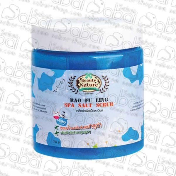 Скраб для тела с углем и солью купить в Красноярске 8851427013232