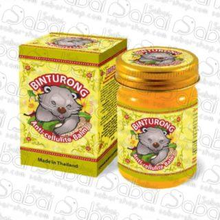 Желтый антицеллюлитный бальзам с куркумой и имбирем в Красноярске 8859146431276