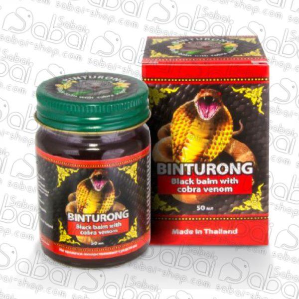 Binturong Black Balm with Cobra venom Черный бальзам с ядом Кобры, 50гр 8859146431290 купить в Красноярске
