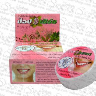 Тайская травяная зубная паста 9 трав Pop Popular 30гр. купить в наличии в России Красноярск