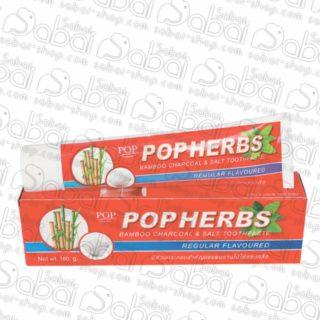 Зубная паста Pop Herbs с бамбуковым углем и солью купить в Красноярске 8853318003001 853318002998