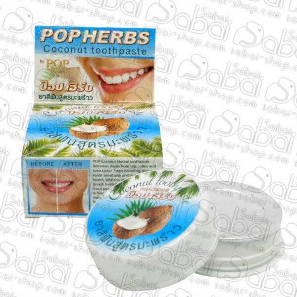 Тайская травяная зубная паста с с кокосовым маслом Pop Popular 30гр. купить в наличии в России Красноярск