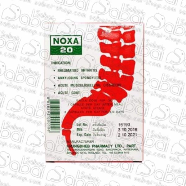 Капсулы для суставов и позвоночника, снятия болевых синдромов Noxa 20 Таиланд купить в Красноярске.