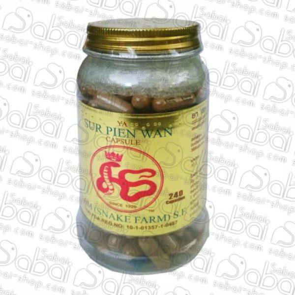 Сур Пьян Ван (Sur Pain Wan Sur Pien Wan) – купить в Красноярске, доставка по всей России.
