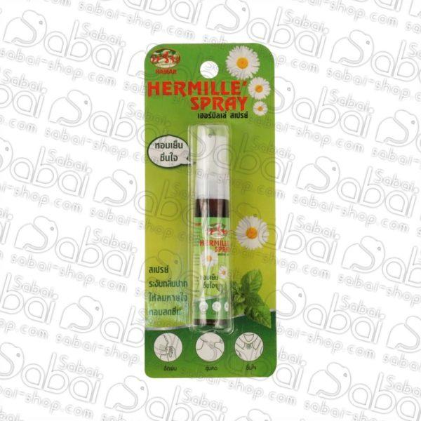Cпрей ромашка от першения с эфирными маслами Hermille spray Hamar 8856570260014 купить в Красноярске
