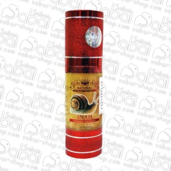 Сыворотка для лица с улиточной слизью Natural snail Golden Face Gel 8859167805162