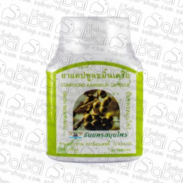 Купить канинкур из Таиланда в России Красноярск