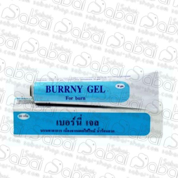 Купить тайский гель от ожогов Burnova Gel, Burrny gel 8854609000938 в Красноярске