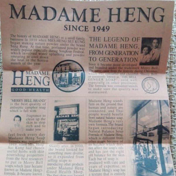 купить Мыло для проблемной кожи Мадам Хенг Соап Madame Heng Teenager Acne Clear Soap 8853502010679 в Красноярске