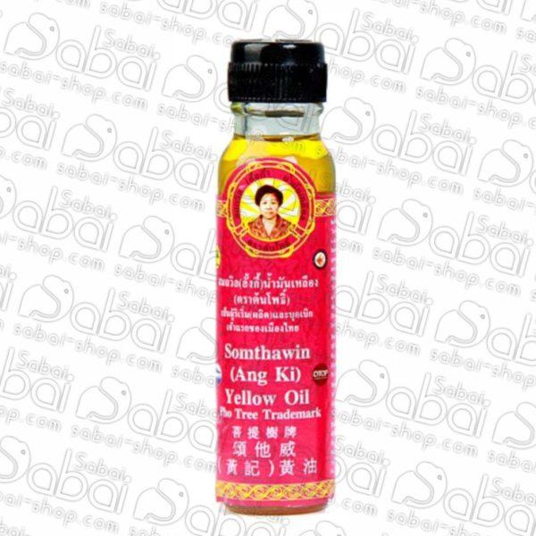 Купить в Красноярске Жёлтое масло Буддистских монахов Somthawin Ang Ki Yellow Oil 30 мл.