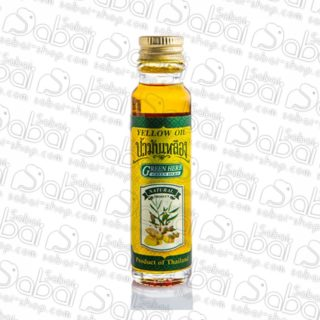 Купить Тайское желтое масло Green Herb Yellow Oil 24 мл. в Красноярске 8857102910179