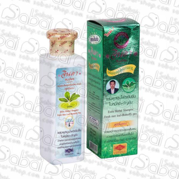 Концентрированный шампунь Джинда от выпадения волос (Jinda Herbal Shampoo) 250 мл. купить в Красноярске.
