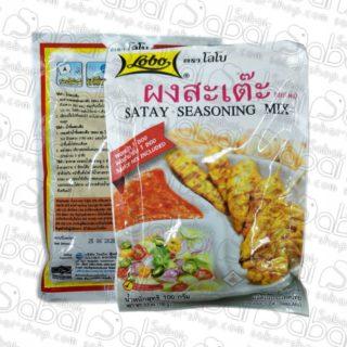 Тайские шашлычки смесь специй (Satay Seasoning Mix Lobo) 100гр. купить в Красноярске
