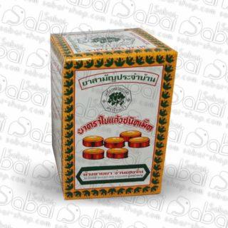 Тайские таблетки для лечения запора 8858935800019 купить в Красноярске.