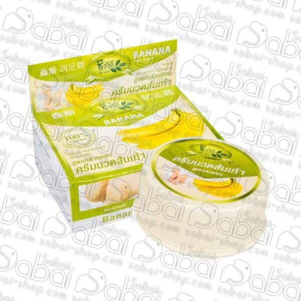 Банановый крем для ног смягчающий Bio Way Banana Cream Heels 8858845310431 купить в КрасноярскеБанановый крем для ног смягчающий Bio Way Banana Cream Heels 8858845310431 купить в Красноярске