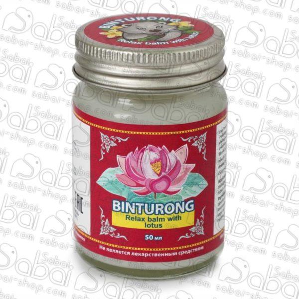 Binturong Relax Balm with Lotus Успокаивающий бальзам Белый Лотос купить в Красноярске 8859146431320