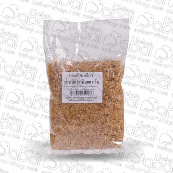 Купить жареный чеснок в Красноярске 8851583009155
