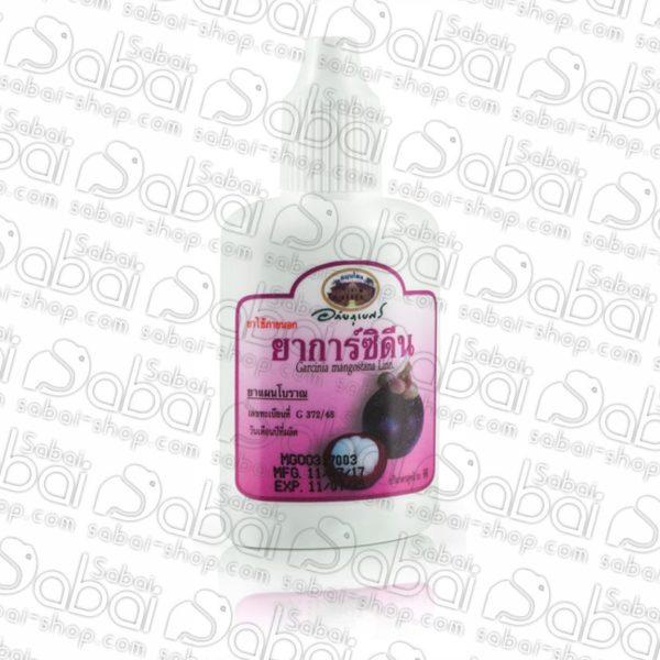 Garcinia mangostana Linn купить в Красноярске 8855539002139