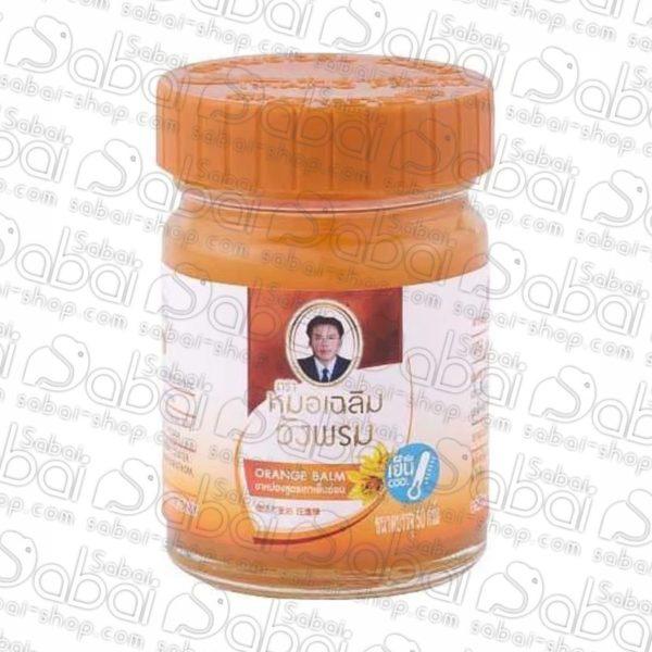 Оранжевый бальзам Вангпром WangProm Orange 50 гр. купить в Красноярске 8858111003005