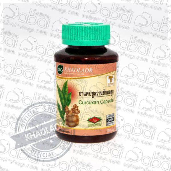 8850138016310 Капсулы для женского здоровья Curcuxan Khaolaor 100шт. купить с доставкой.