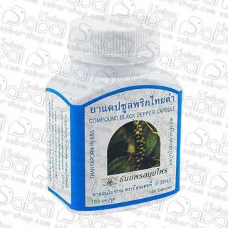 Купить в Красноярске тайские капсулы черный перец 8855777000027