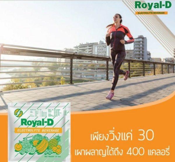 Купить 8852612000044 питьевой электролит для спортсменов в Красноярске.