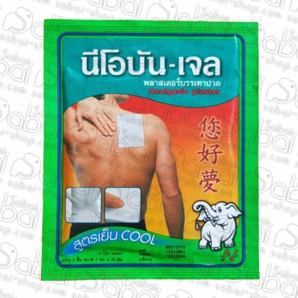 Купить в Красноярске Пластырь обезболивающий охлаждающий или согревающий Neobun-Gel Warm/Cold 8850304087083 8850304178804