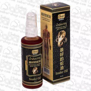 Купить Змеиное масло для массажа85 мл 8857122522390 в Красноярске, доставка