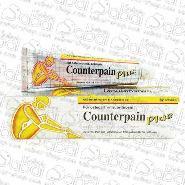Counterpain Plus 8995201800295 25гр. купить в Красноярске, доставка.