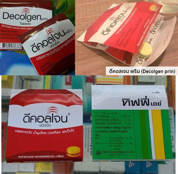 купить тайский деколген в Красноярске 8851824336170 8851824336156