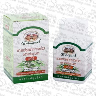 ABHAIBHUBEJHR Fa-Talai-Jone Capsule 60 capsules ABHAIBHUBEJHR Fa-Talai-Jone Capsule 60 capsules. Fah-Talai-Jone is a medicinal herb used to relieve common cold, flu and mild fever, soothes sore throat, and promotes healthy immune function. - ABHAIBHUBEJHR Fa-Talai-Jone Capsule 60 capsules - Relieve common cold, flu and mild fever - Soothes sore throat - Promotes healthy immune function