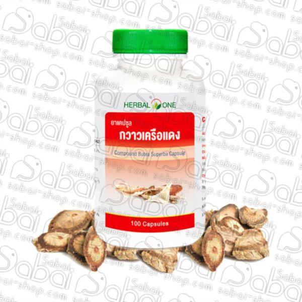 Купить в Красноярске Butea Superba Herbal One 8853353200915