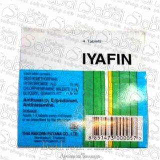 Iyafin, произведено в купить в Красноярске, доставка 8851473000064 8851473000057