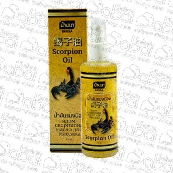 Массажное масло с ядом скорпиона Banna 85 мл / Banna Scorpion massage oil 85ml 8857122522451 купить, заказать с доставкой Россия.