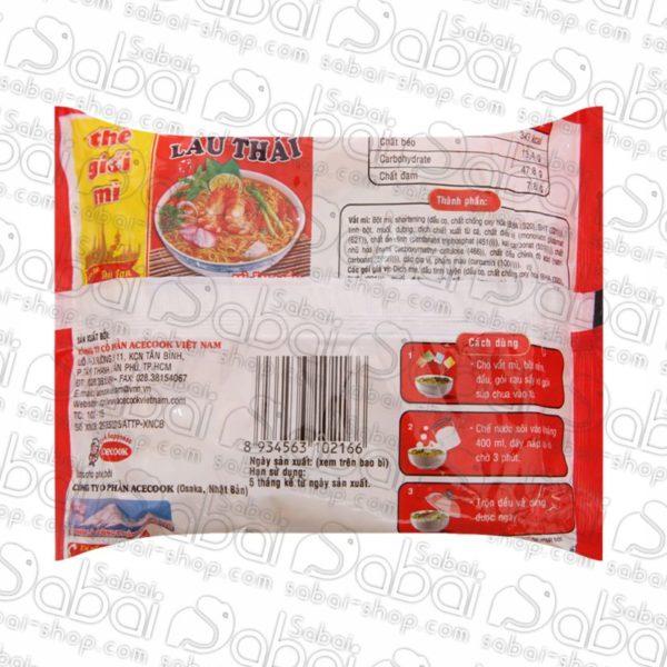 Купить из Вьетнама Лапша Том Ям Mi Lau Thai Acecook 50гр. в Красноярске, доставка по всей России. 8934563102166