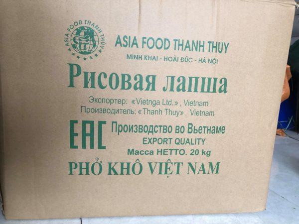 Mien Dong pho kho huong lua pho kho 8938500769023 Купить в Красноярске с доставкой по всей России.