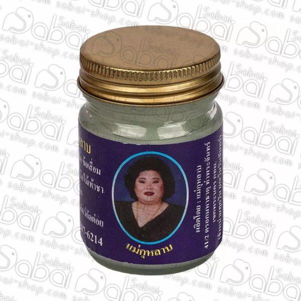 Производство: Hamar, Таиланд. Вес нетто 50 грамм. Купить в Красноярске бальзам hamar доставка