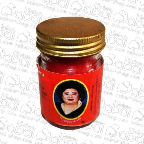 Купить бальзам с перцем hamar из Таиланда с доставкой по России. Тайская лавка в России.