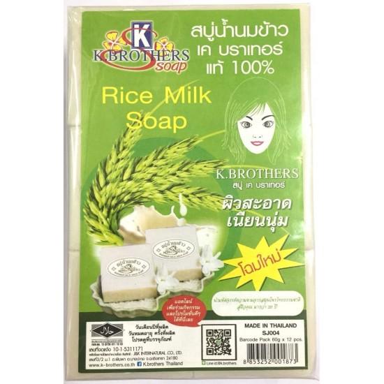 Thai Rice Milk Soap Soft Smooth Radiant Skin Whitening Face 60g Pack 60g * 12 pcs. - 8853252001873 1 pcs. - 8853252005888 Купить в Красоярске, доставка по всей России 10-1-5311171