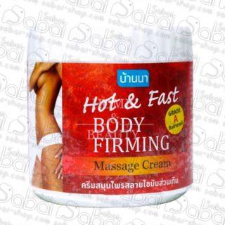 HOT and FAST BODY Горячий контур-крем для тела Banna, 500 мл 8857122520310